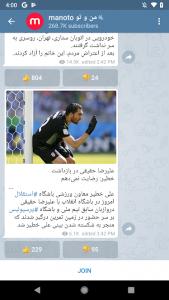 دانلود مستقیم Telegram dr - تلگرام بدون فیلتر برای اندروید